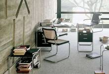 Musuem Thonet Showroom